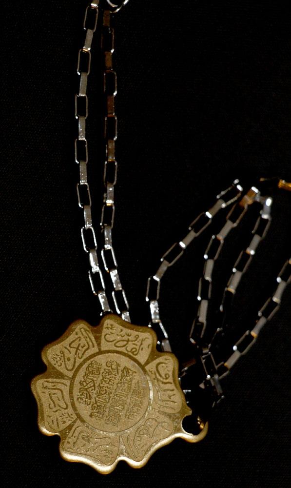 Vers gegen Hassad - Nazar - Böse Blicke - Halskette - Edelstahl - Blumenform - Gelb