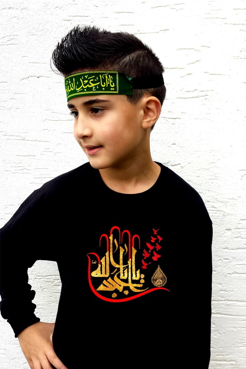 Ashura Muharram Kinder Kleidung Langarm T-Shirt Ya Hojjat Allah Imam Mahdi