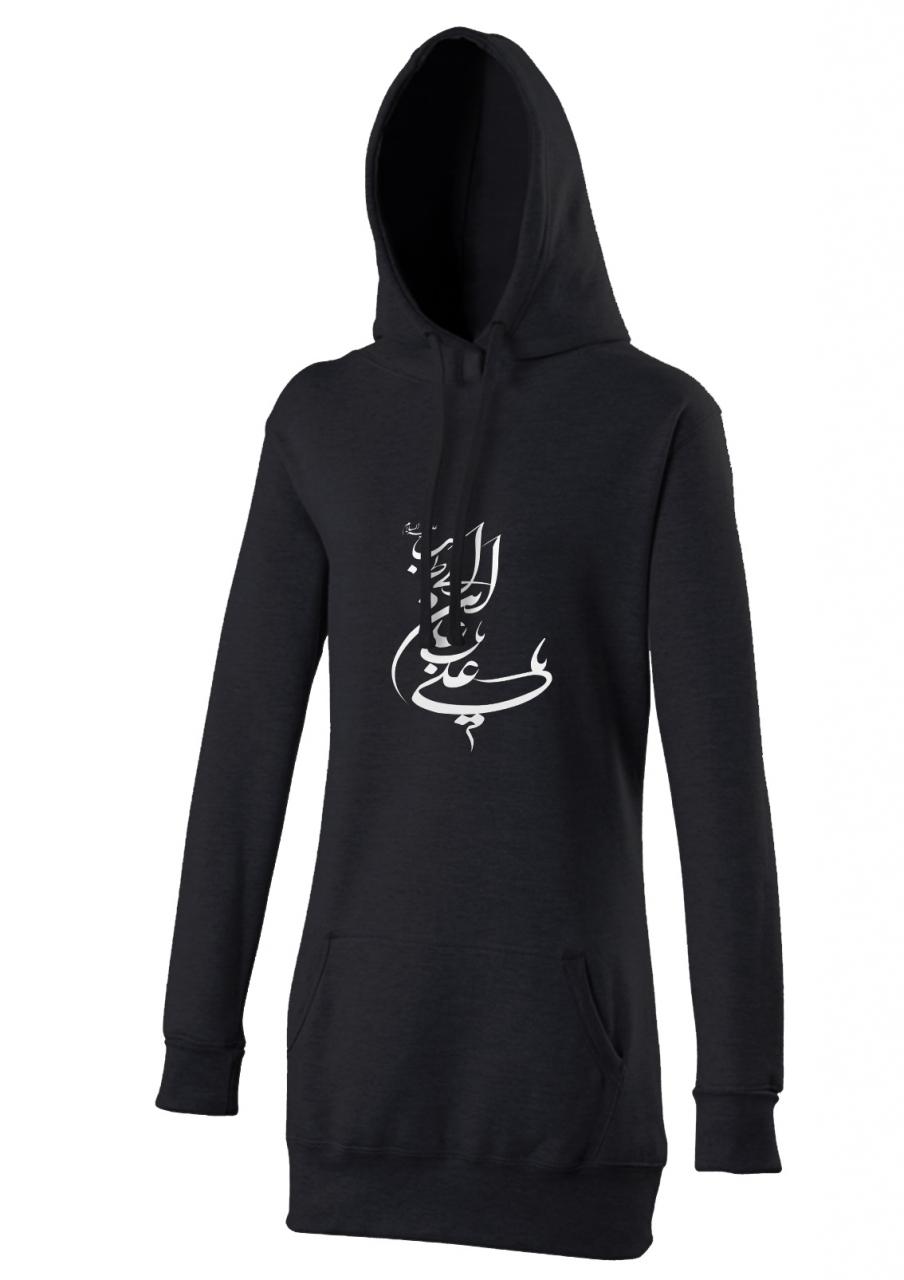 Ya Ali ibn Abi Taleb (Imam Ali) Ashura Muharram Islamische Kleidung Hijab Hoodie