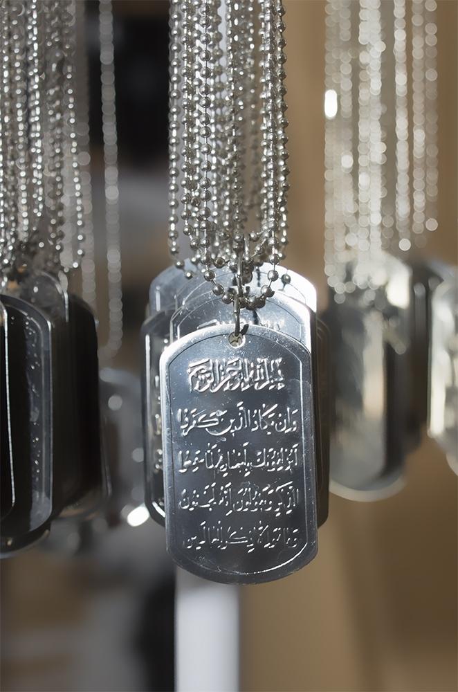 Edelstahl Halskette beschriftet mit dem Koranvers gegen Hassad und böse Blicke (wa in yakad)