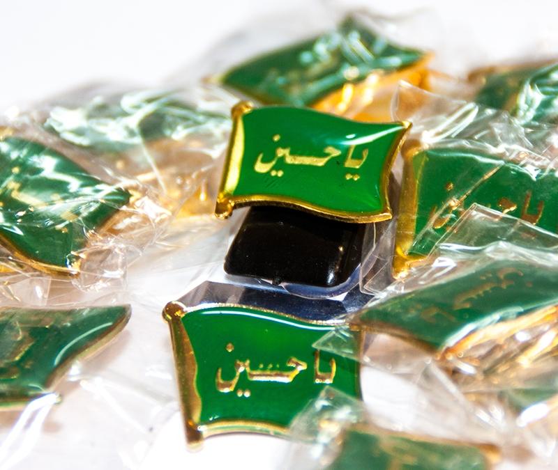 Ya hussein Button - Grün - Flaggenform