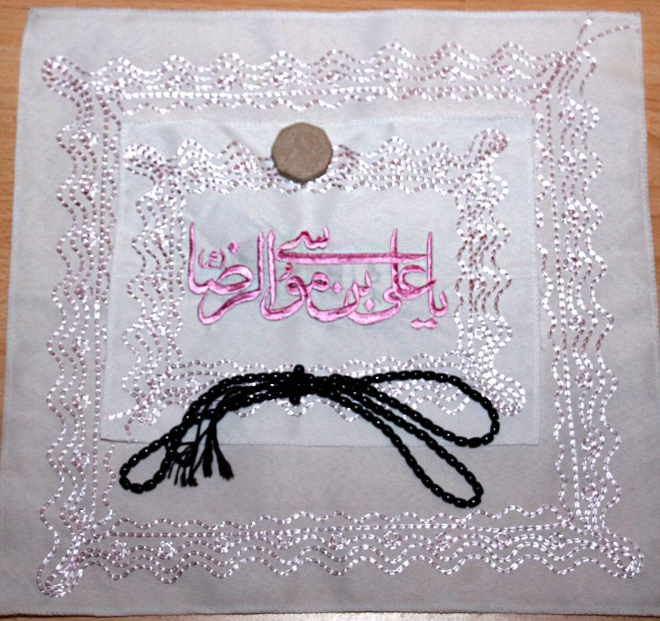 Gebetsteppich klein quadradisch - Handgenäht - 2 teilig Pink groß