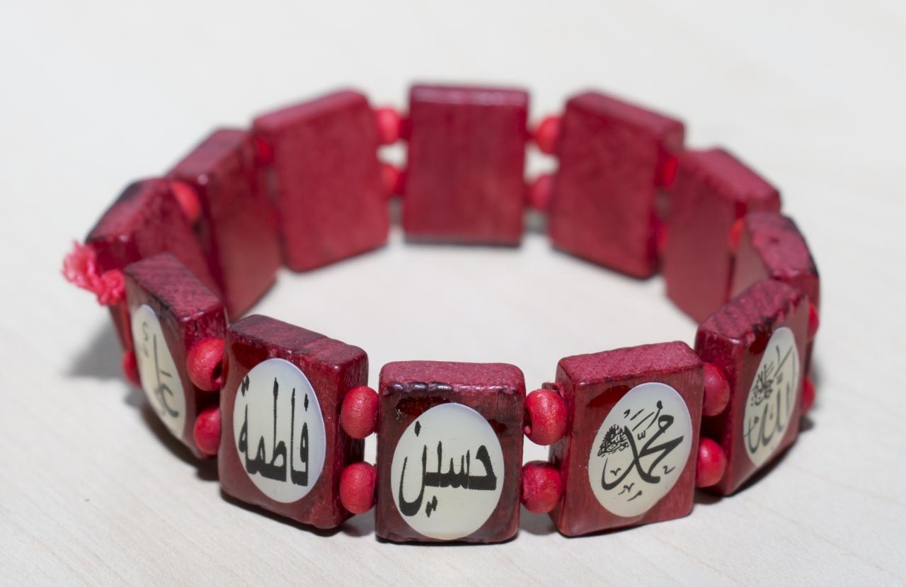 Holzarmband mit Namen der Ahlulbait Farbe Dunkelrot