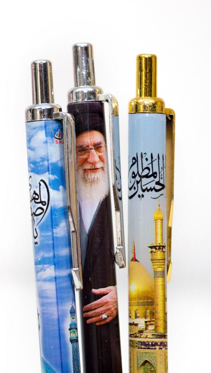 3 Kugelschreiber (Ya Hussein, Ya Mahdi und das Bild von Seyed Ali Khamenei h.) als Set