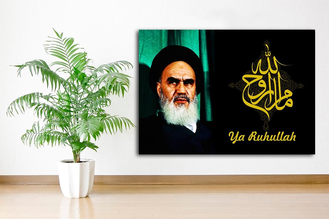 Ruhullah Khumaini Islamische Leinwandbilder Fotoleinwand