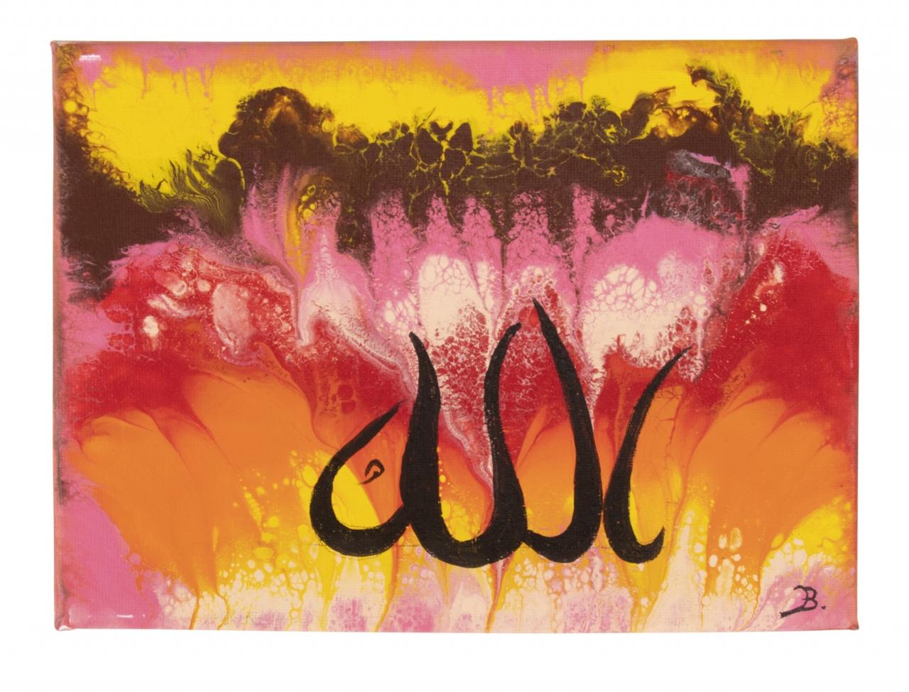 Islamische Leinwand Handgemalt '' Allah '' in verschiedene Schriftarten 24*18 cm