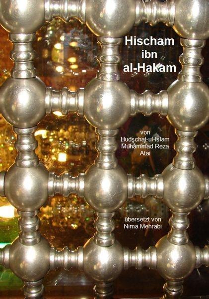 Hischam ibn al-Hakam - Islambuch auf Deutsch