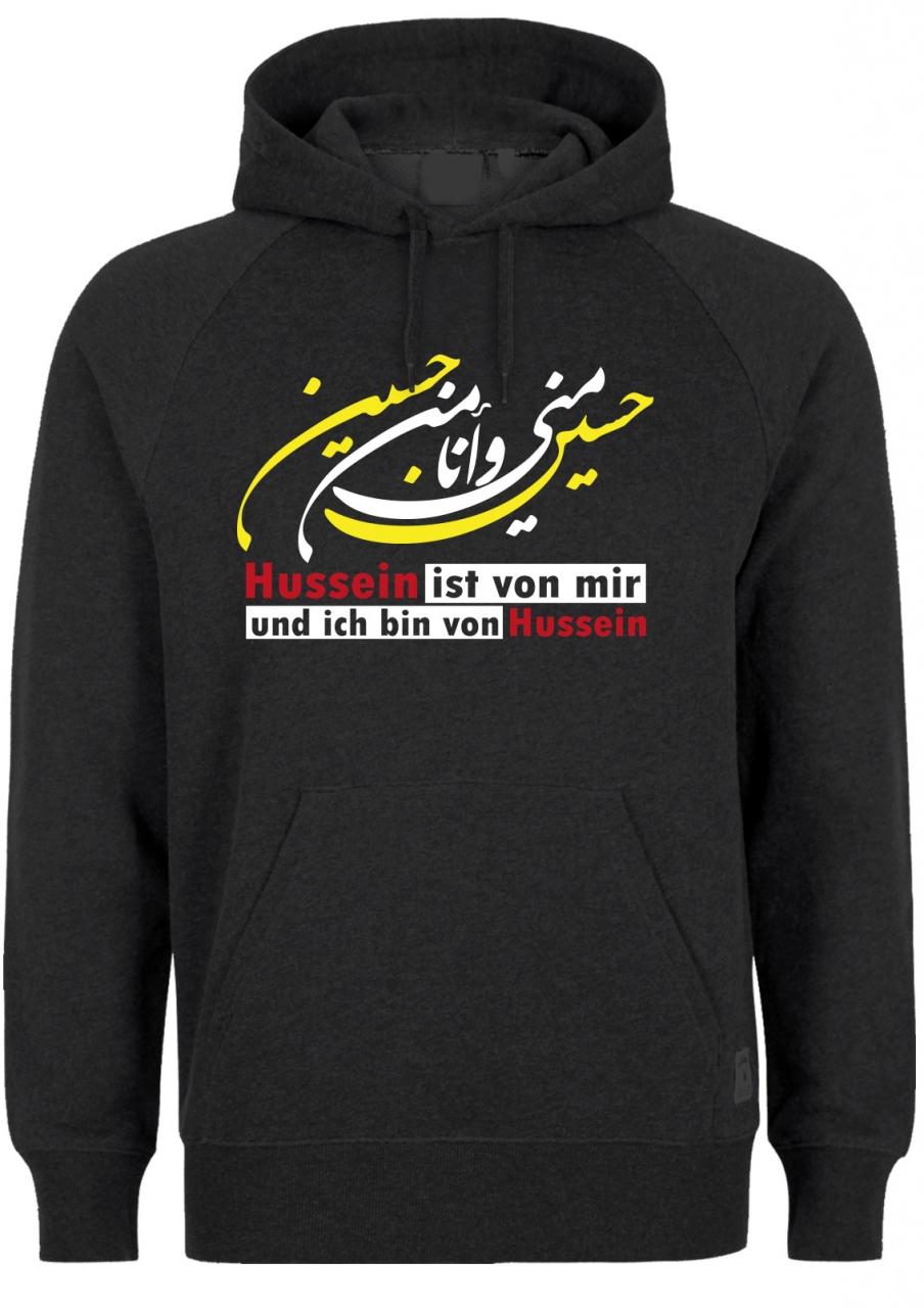 Hussein ist von mir Ich bin von Hussein Shia Ashura Muharram Hoodie