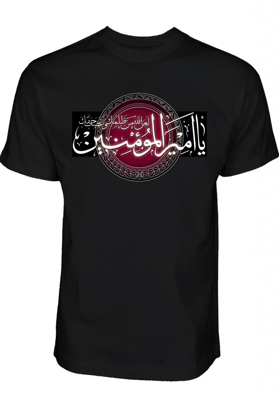 Ya Amir Almuminin Allah verfluche deine Feinde Herren Tshirt Schwarz bedruckt
