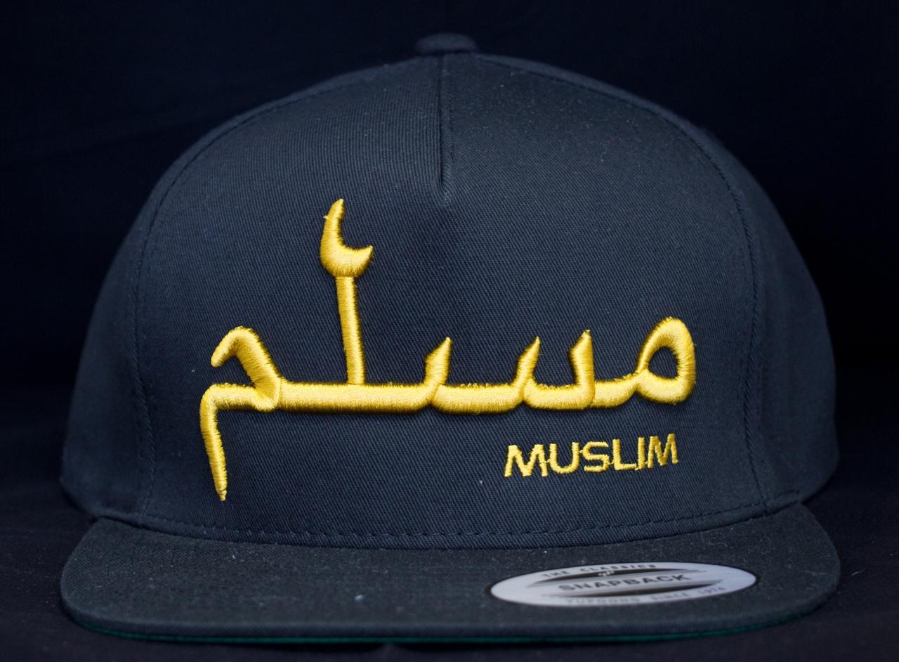 MUSLIM Snapback Blau mit 3D Goldschrift
