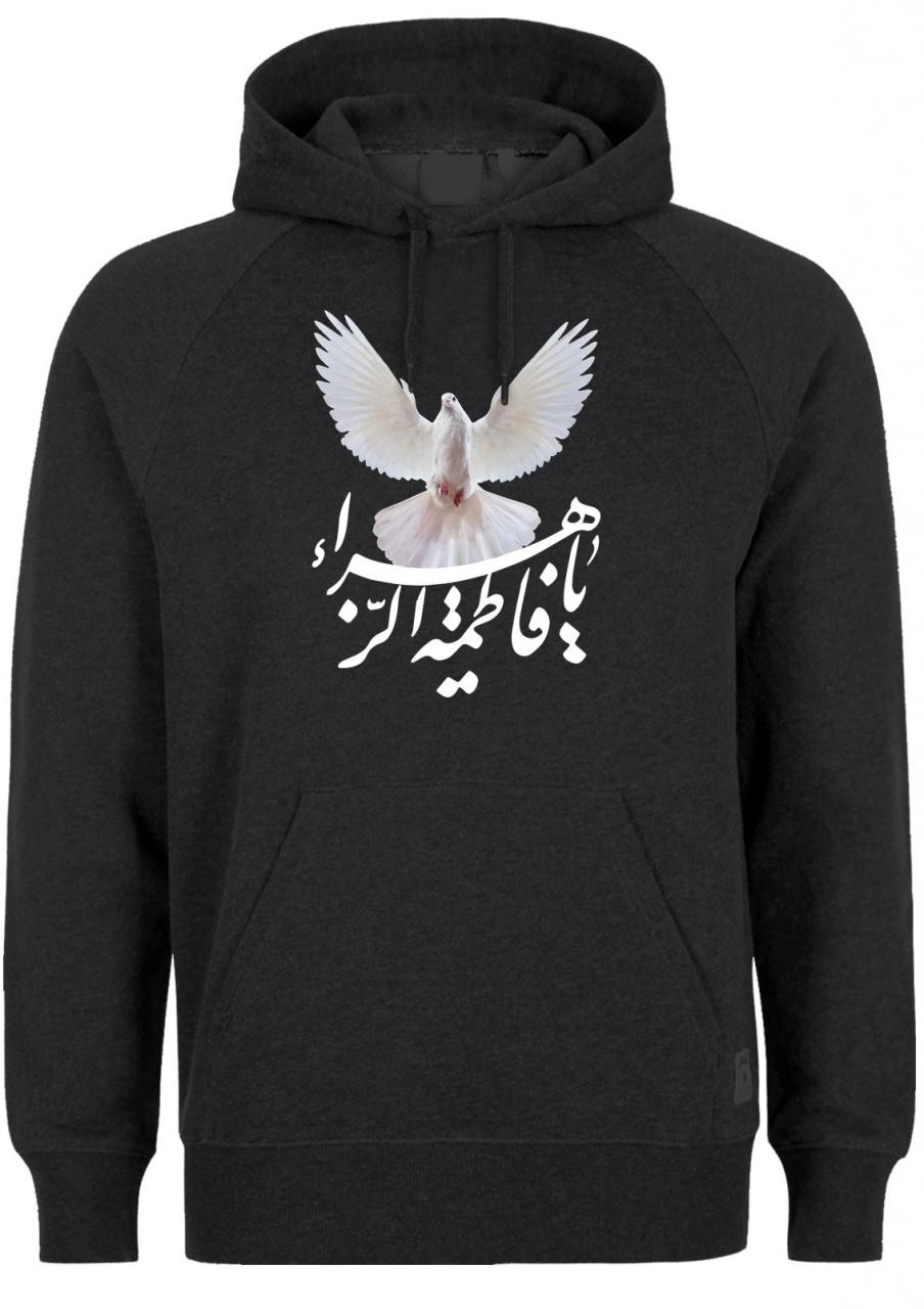 Ya Fatima Alzahra Friedenstaube Shia Ashura Muharram Hoodie