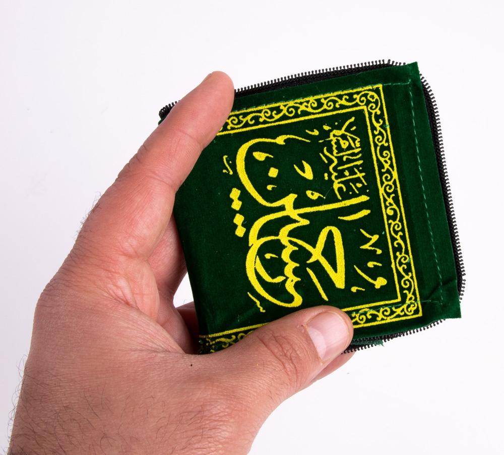 Gebetstasche in klein mit Reißverschluss - verziert inkl. Gebetsstein - Turba