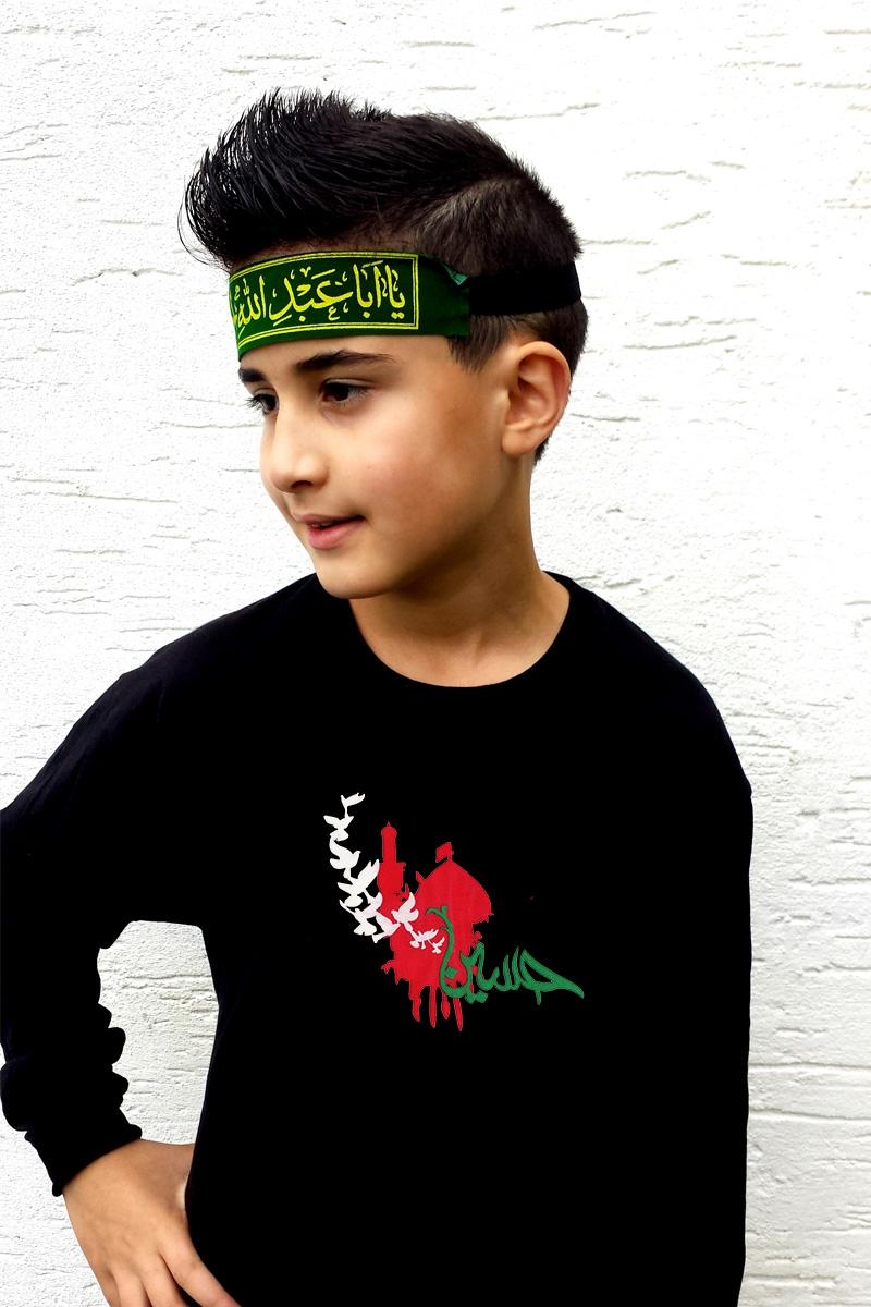 Ashura Muharram Kinder Kleidung Langarm T-Shirt Ya Hossein Friedenstauben