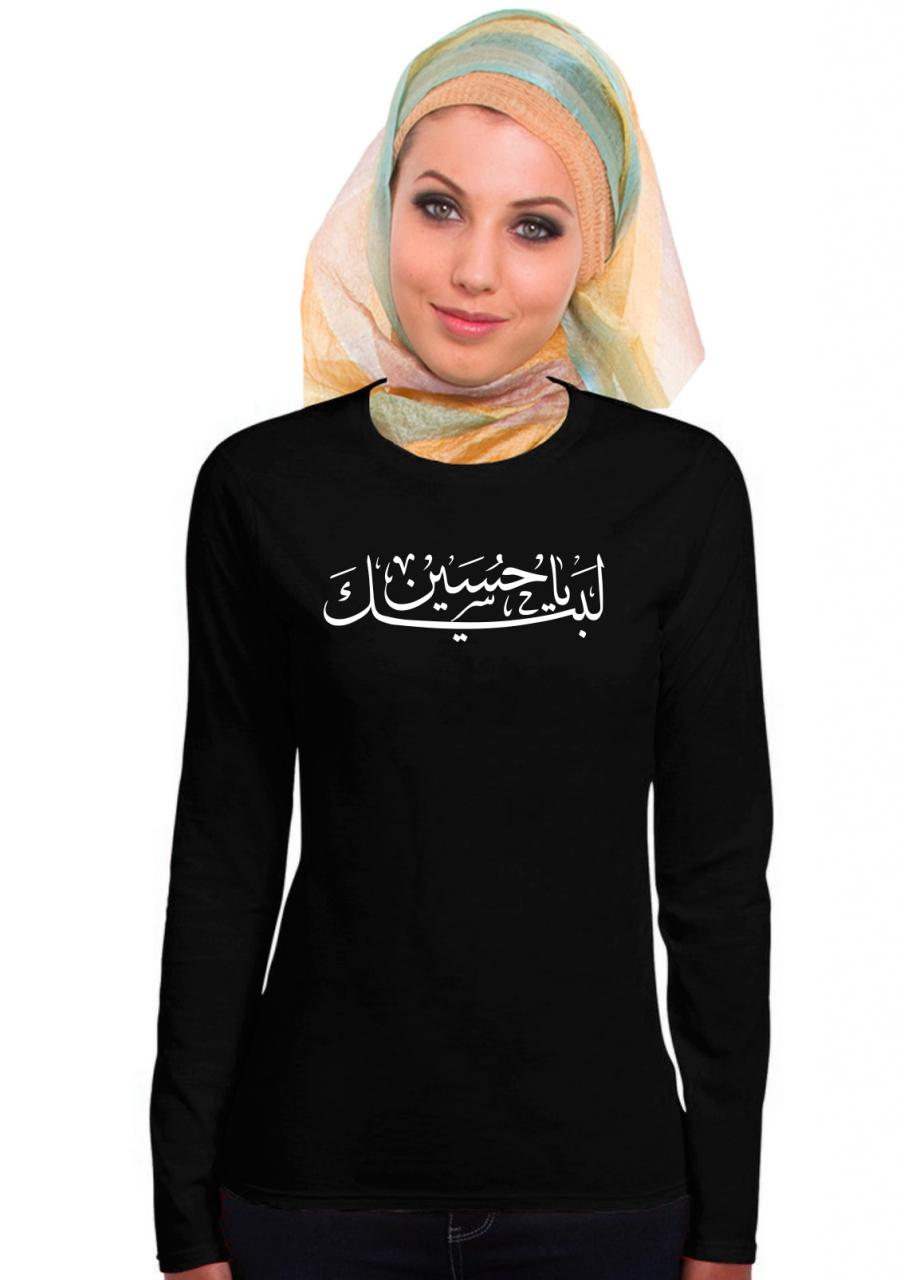 Labbaika Ya Hussein Muharram Ashura Damen Langarm T-Shirt