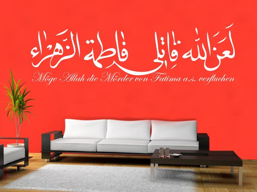 Möge Allah die Mörder von Fatima as verfluchen - Arabisch + Deutsch