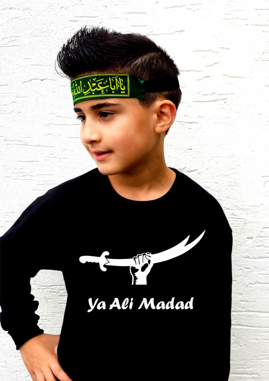 Ya Ali Madad - Zulfikar - Shia Ashura T-Shirts für Kinder