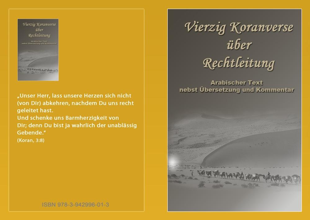 Vierzig Koranverse über Rechtleitung Islamische Bücher auf Deutsch