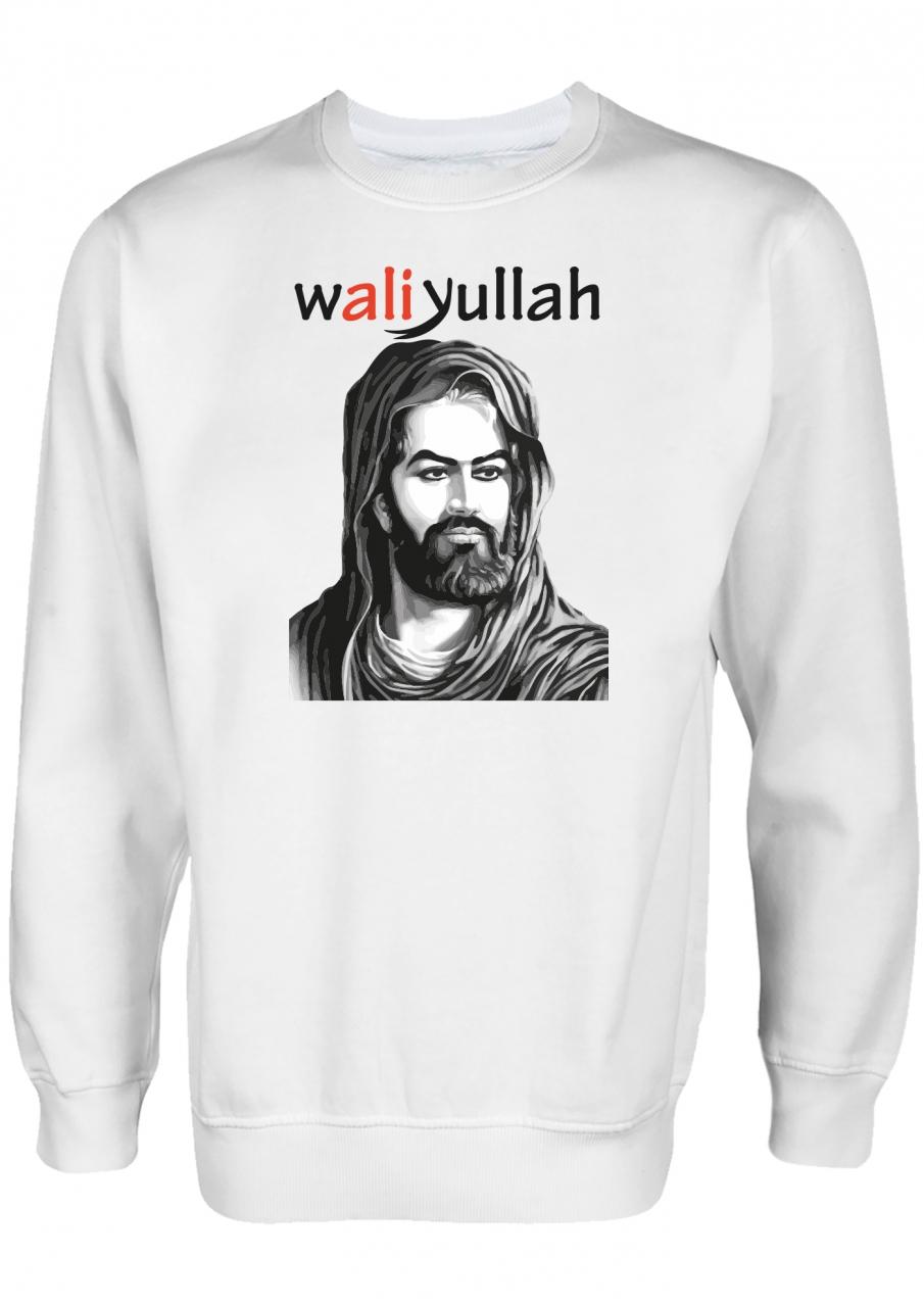 Ali Waliyullah - Ali ist Pfad Gottes - Islamische Kleidung Pullover Shia Clothing