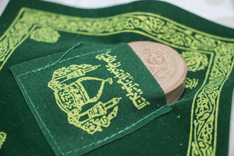 Gebetssteintasche aus Karbalah in grün (13 x 13 cm)