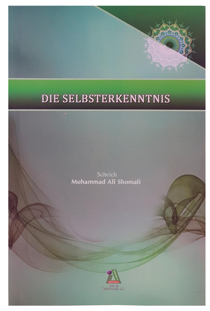 DIE SELBSTERKENNTNIS