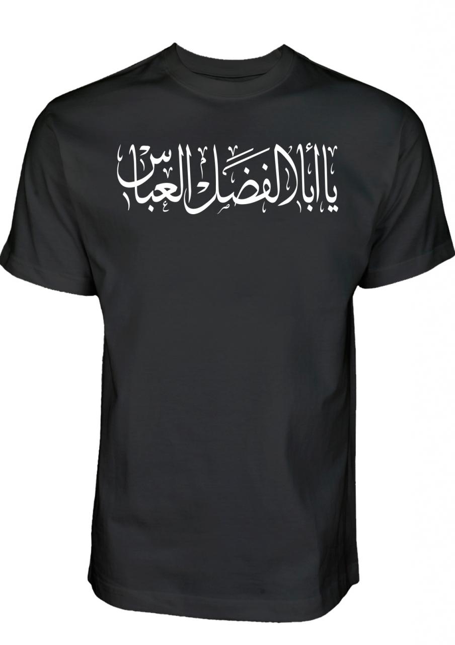 Ya Abalfadl Al Abbas Ashura Muharram Shia Schwarz T-Shirt