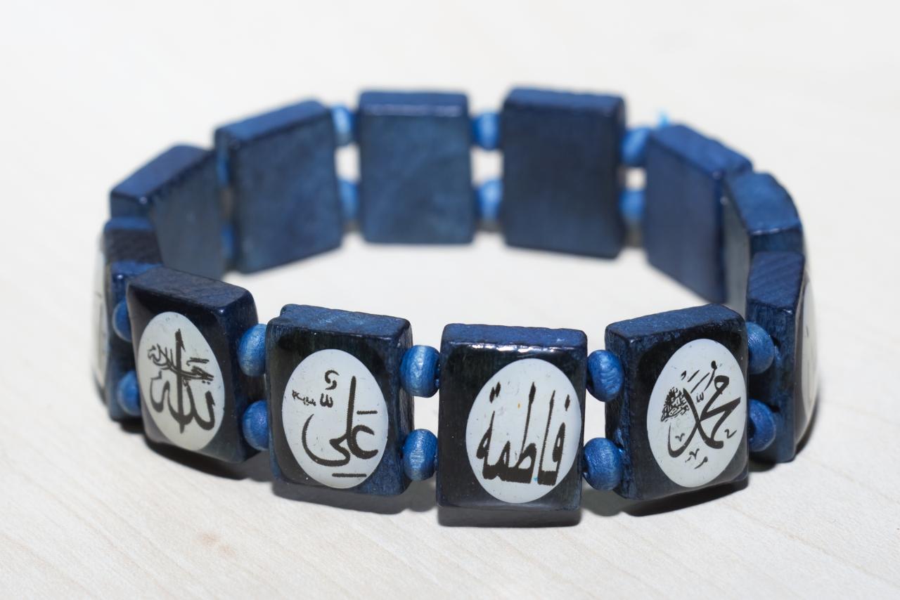 Islamischer Holzarmband Dunkelblau mit Ahlulbait / Ahlylbait Namen