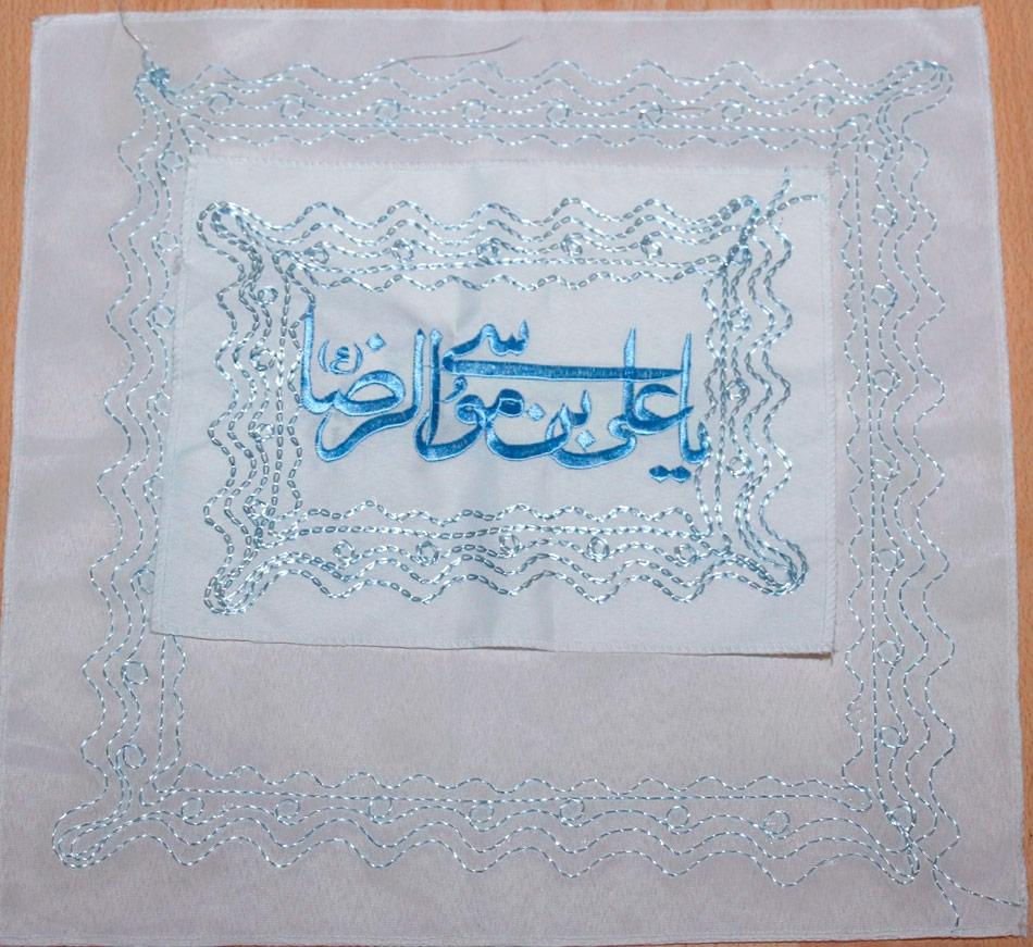 Gebetsteppich klein quadradisch - Handgenäht aus Mashhad - 2 teilig Blau groß
