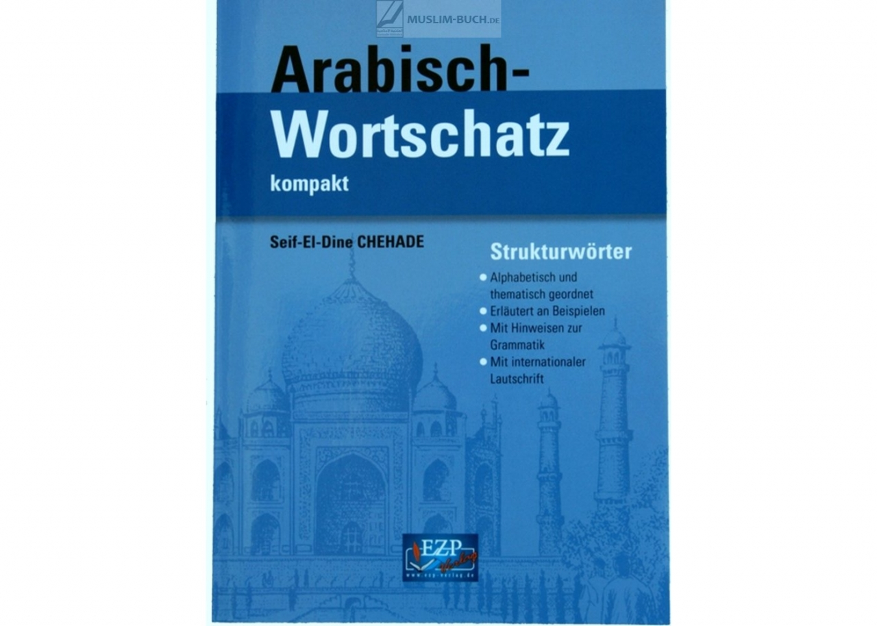 Arabisch - Wortschatz Kompakt