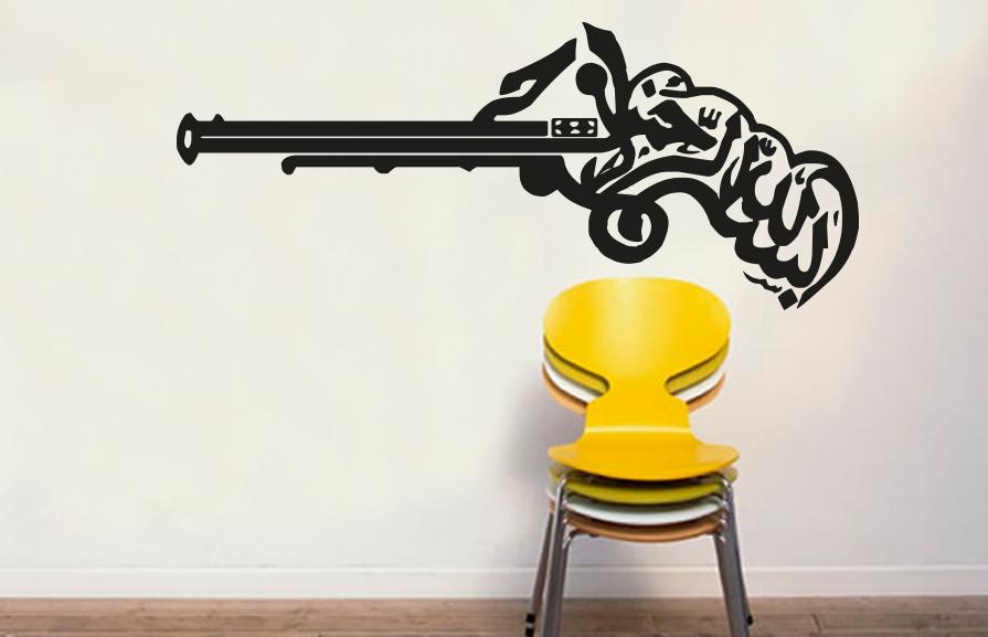 bismillahirrahmanirrahim arabisch wandtattoo Pistolenform