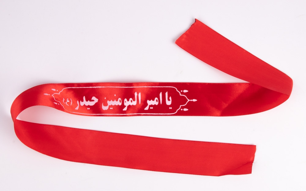 Ashura / Muharram Stirnband Rot - Ya Amir Almuminin (Imam Ali a.s.) Hochwertige Verarbeitung