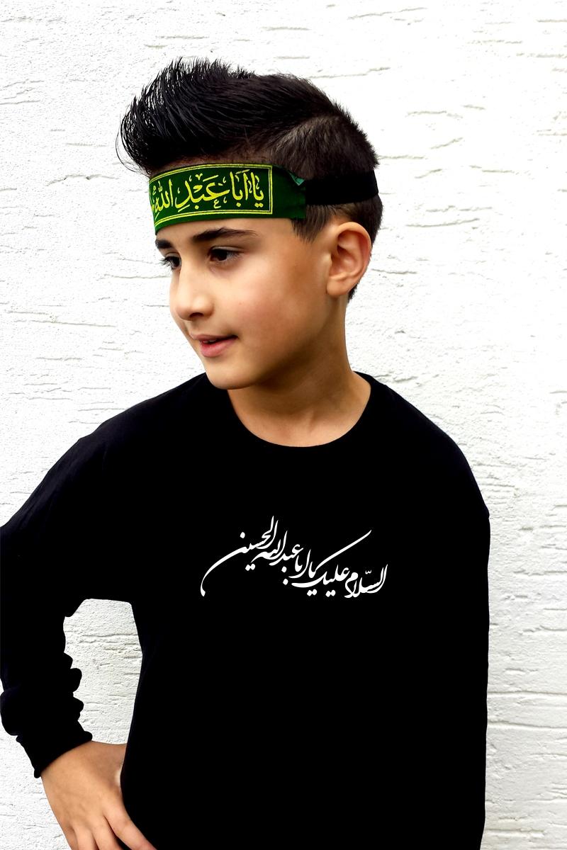 Ashura Muharram Kinder Kleidung Langarm T-Shirt Assalamo alaika ya Aba Abdillah
