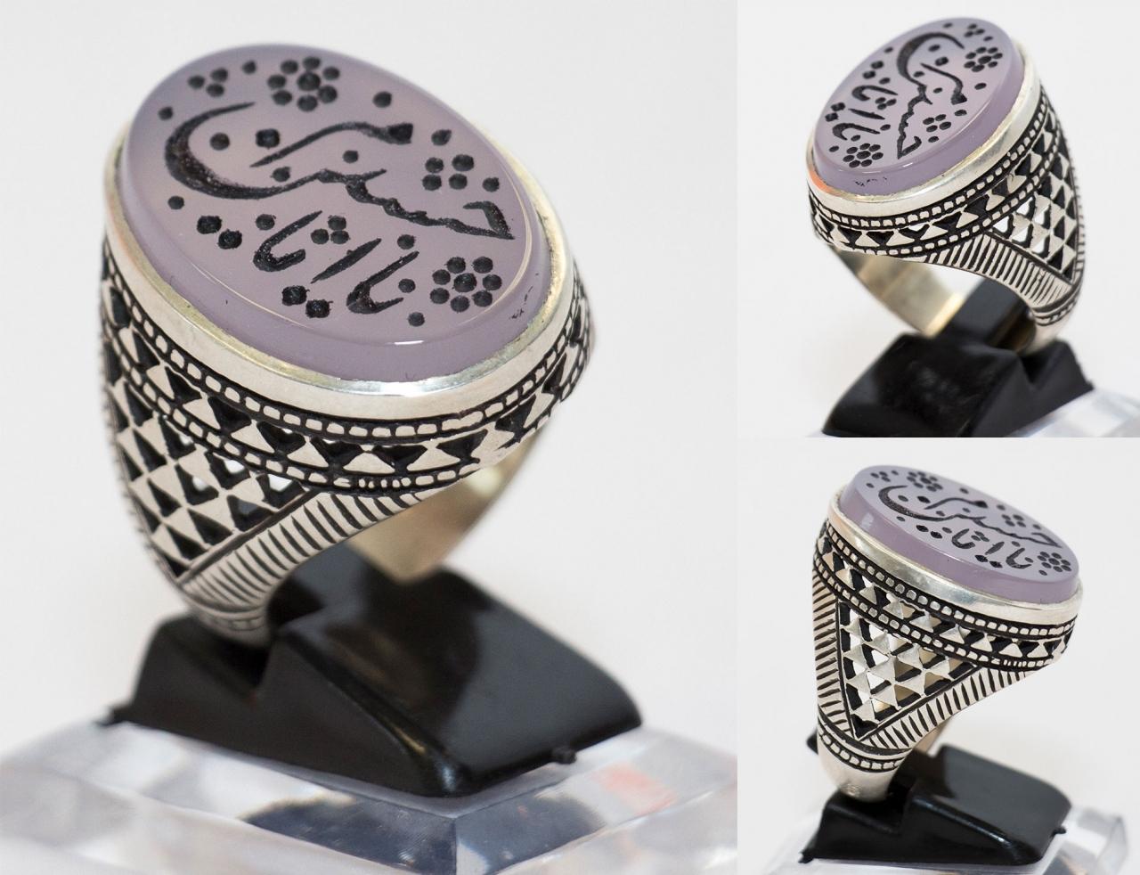 Aqiq Silber Ring Ya Imam Hussein Size 64