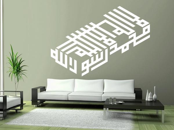 LailalheillaALLAH - kufi - 3D