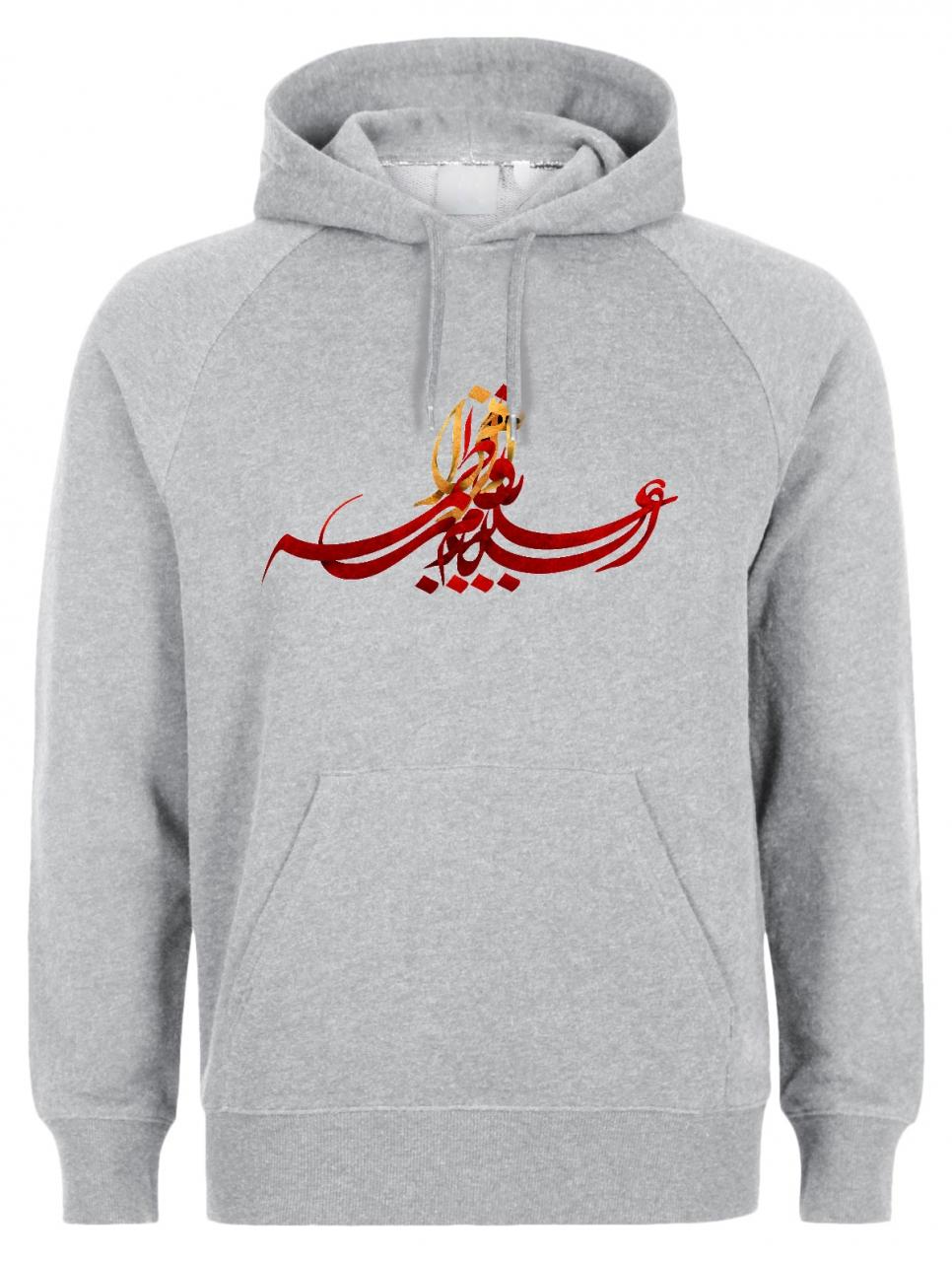 Assalamo ala Fatima Alzahra Kalligraphie Herren Schia hoodie