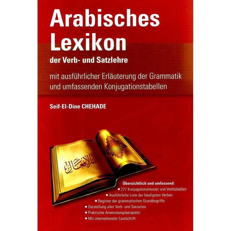 Arabisches Lexikon der Verb- und Satzlehre