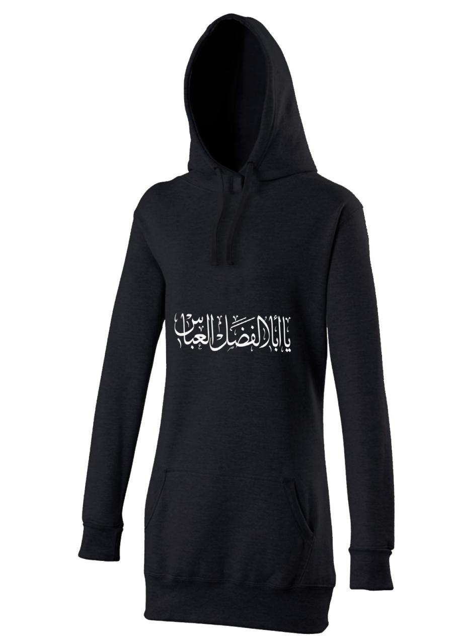 Ya Abal Fadl Alabbas Schreibschrift Ashura Muharram Islamische Kleidung Hijab Hoodie