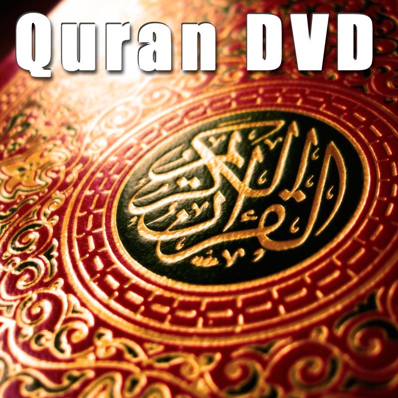 Quran Mix - Außenaufnahmen von verschiedene Weltbekannten Rezitatoren 107 Suren