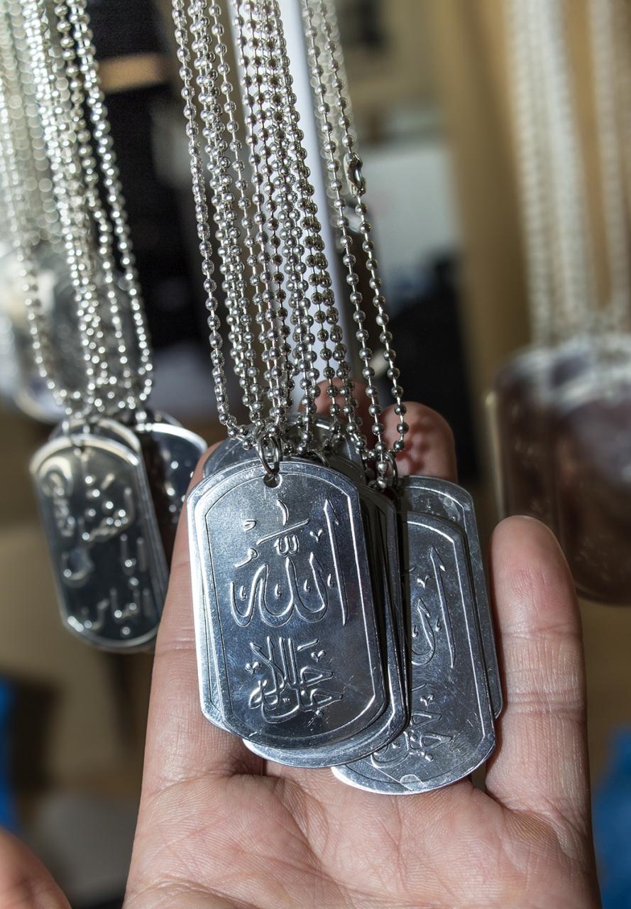 Edelstahl Halskette beschriftet mit Allah Jalla jalalah