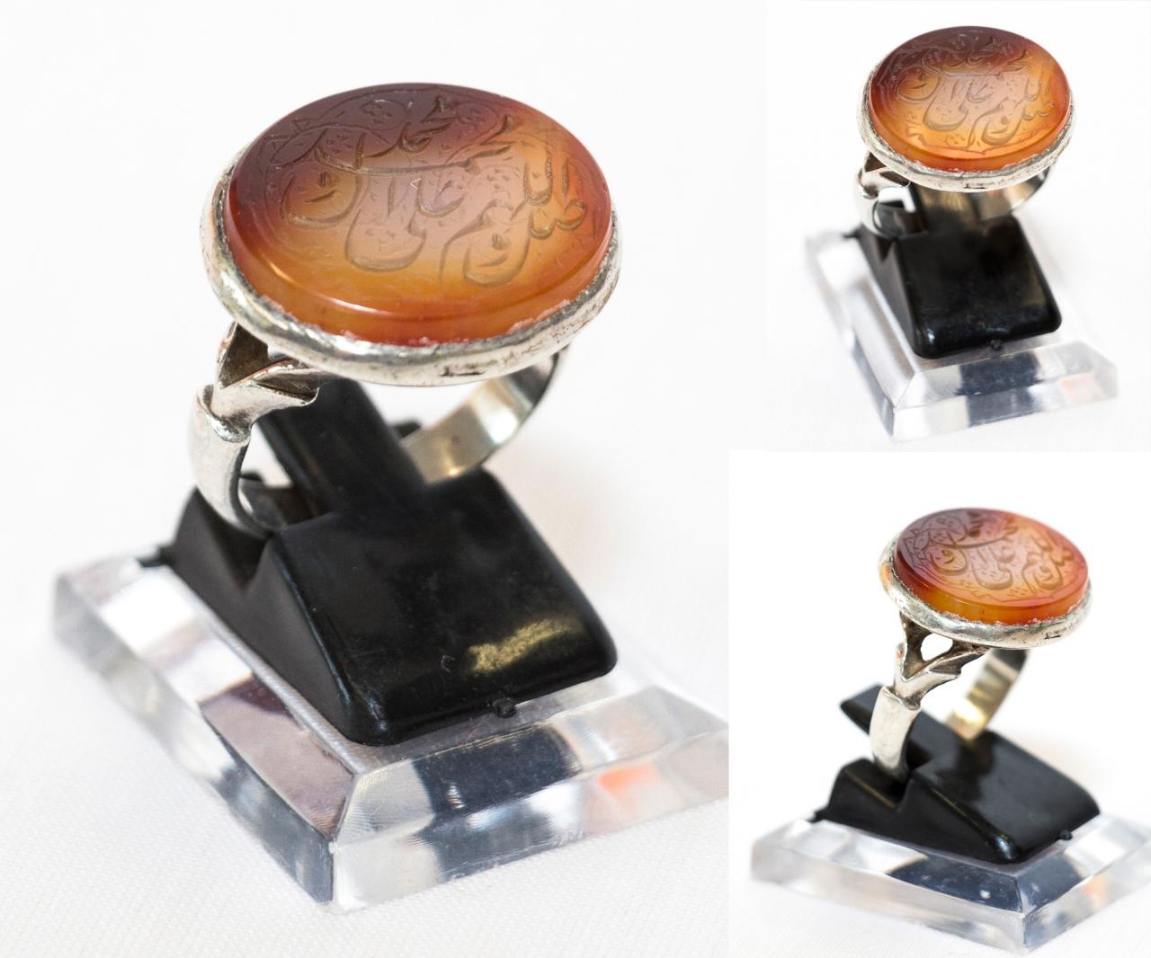 Aqiq Yamani Silberring oval graviert mit der Salawat auf Arabisch