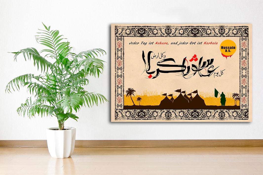 Kul Yaum Ashura Karbalah Ya hussein Islamische Leinwandbilder Fotoleinwand