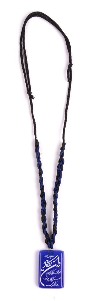 Islamische Halsbänder - Halsketten mit Koranverse beschriftet - verstellbar in Dunkelblau