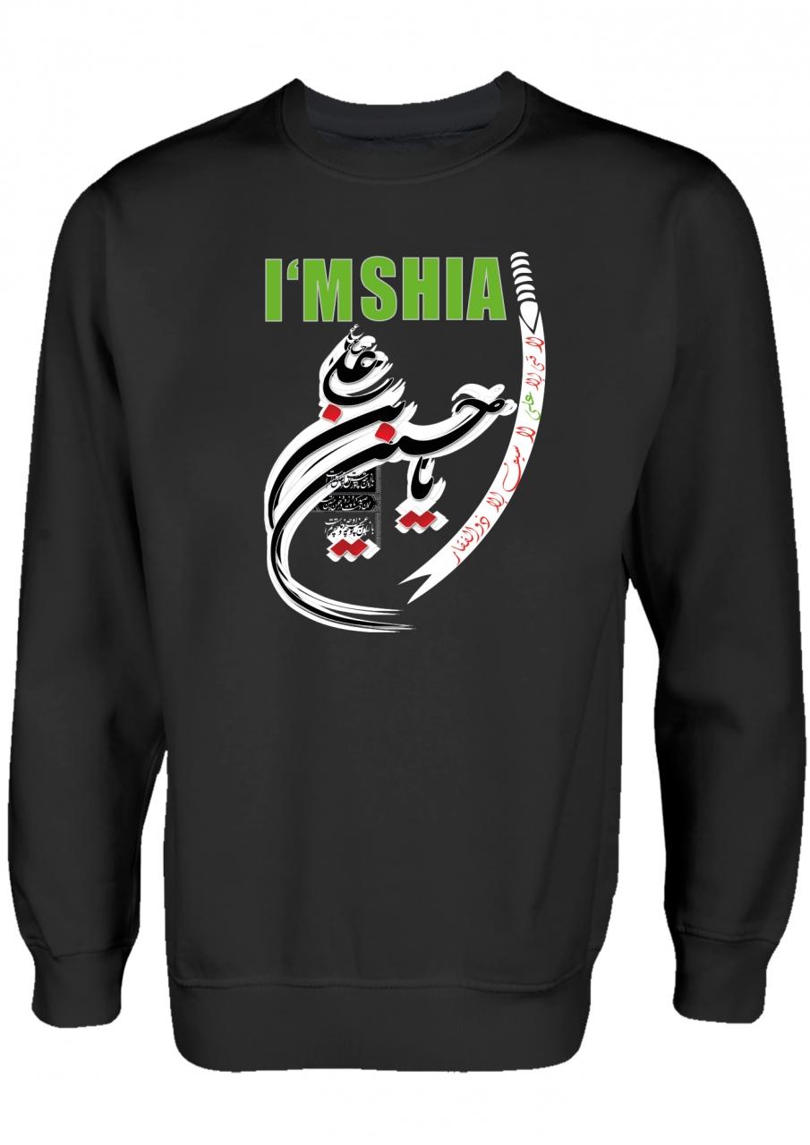 I am Shia - Ya Hussein ibn Ali Shia Clothing Islamische Kleidung Pullover