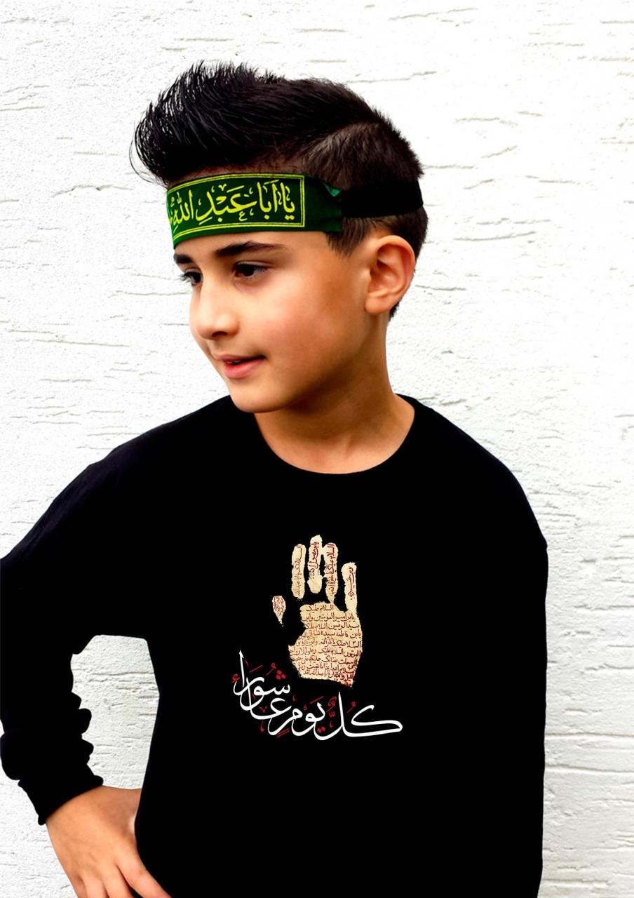 Kul Yaum Ashura - Jeder Tag ist Ashura - Kinder Langarm Shirt