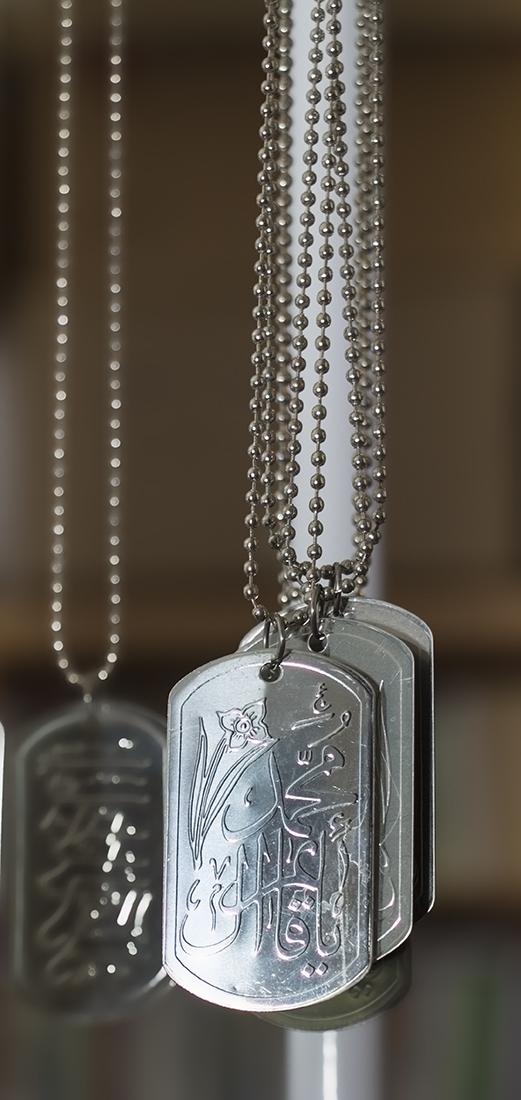 Edelstahl Halskette beschriftet mit Ya Qaem Ale Mohamed (Imam Mahdi aj)