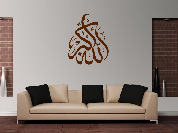 islamische Wandtattoos - Islam-Wandtattoo - ALLAHuekber
