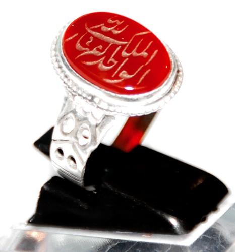 blog-aqeeq-yamani