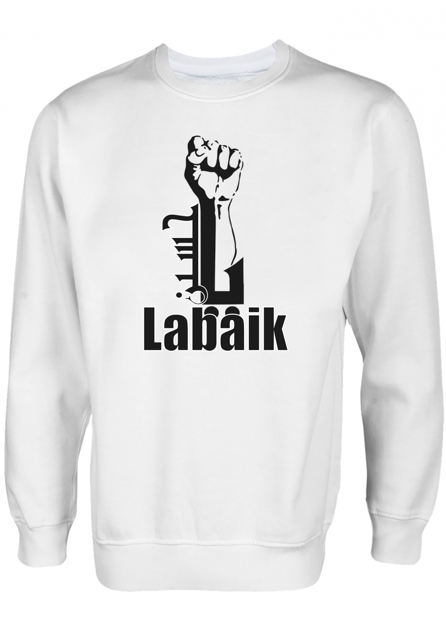 Labaik ya Hussein Faust der Revolution Shia Ashura Clothing Islamische Kleidung Pullover