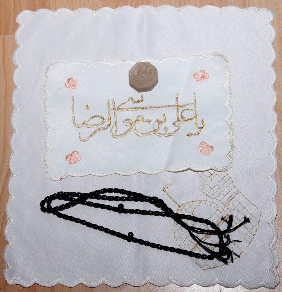 Gebetsteppich klein (35 x 35 cm) quadradisch - Handgenäht aus Mashhad - 2 teilig