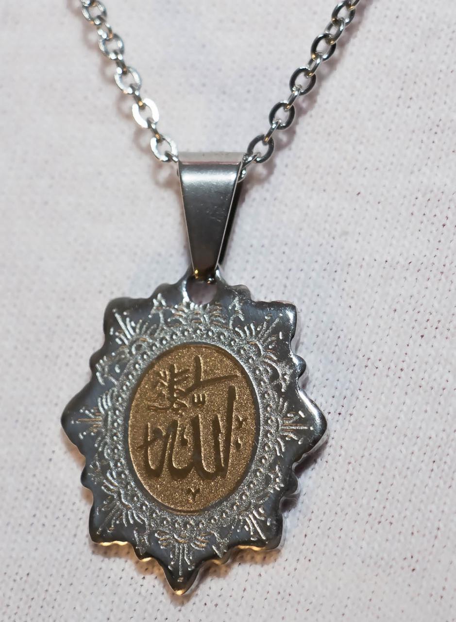 Allah - Halskette - Edelstahl rostfrei