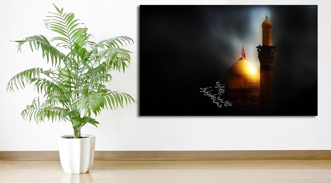 Karbalah Imam Hussein Schrein bei Nacht Islamische Leinwandbilder Fotoleinwand